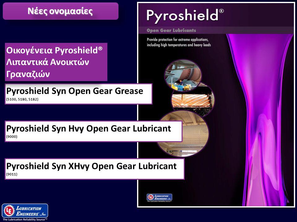 Οικογένεια Pyroshield® Λιπαντικά Ανοικτών Γραναζιών
