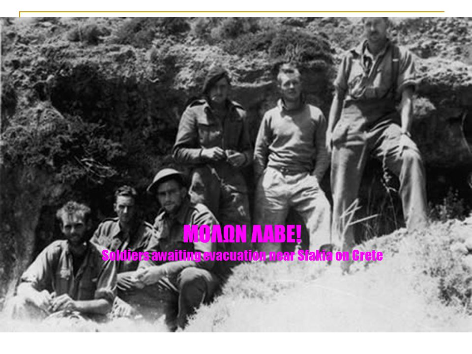 ΜΟΛΩΝ ΛΑΒΕ! Soldiers awaiting evacuation near Sfakia on Crete