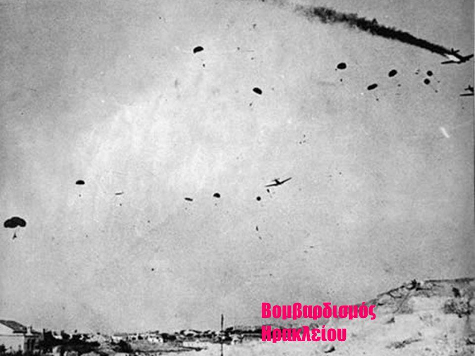 Βομβαρδισμός Ηρακλείου