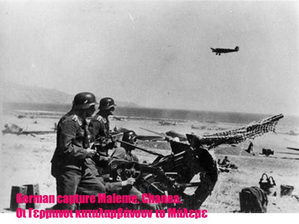 German capture Maleme, Chanea. Οι Γερμανοι καταλαμβάνουν το Μάλεμε