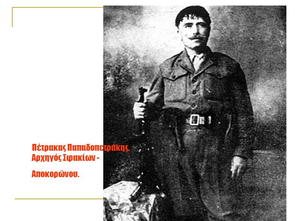 Πέτρακας Παπαδοπετράκης, Αρχηγός Σφακίων -Αποκορώνου.