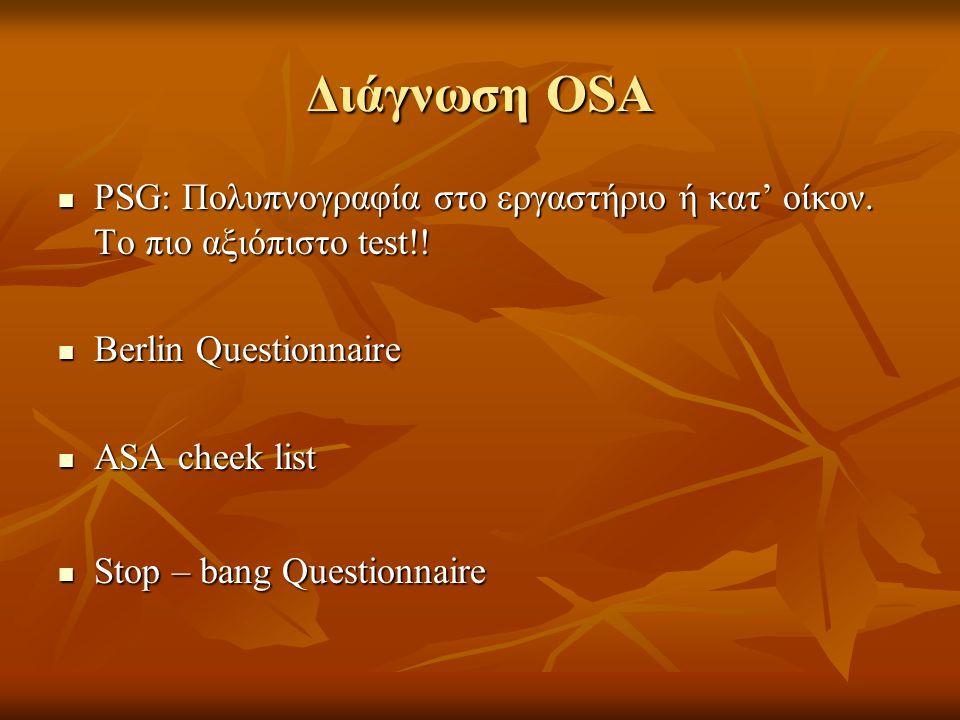 Διάγνωση OSA PSG: Πολυπνογραφία στο εργαστήριο ή κατ' οίκον. Το πιο αξιόπιστο test!! Berlin Questionnaire.