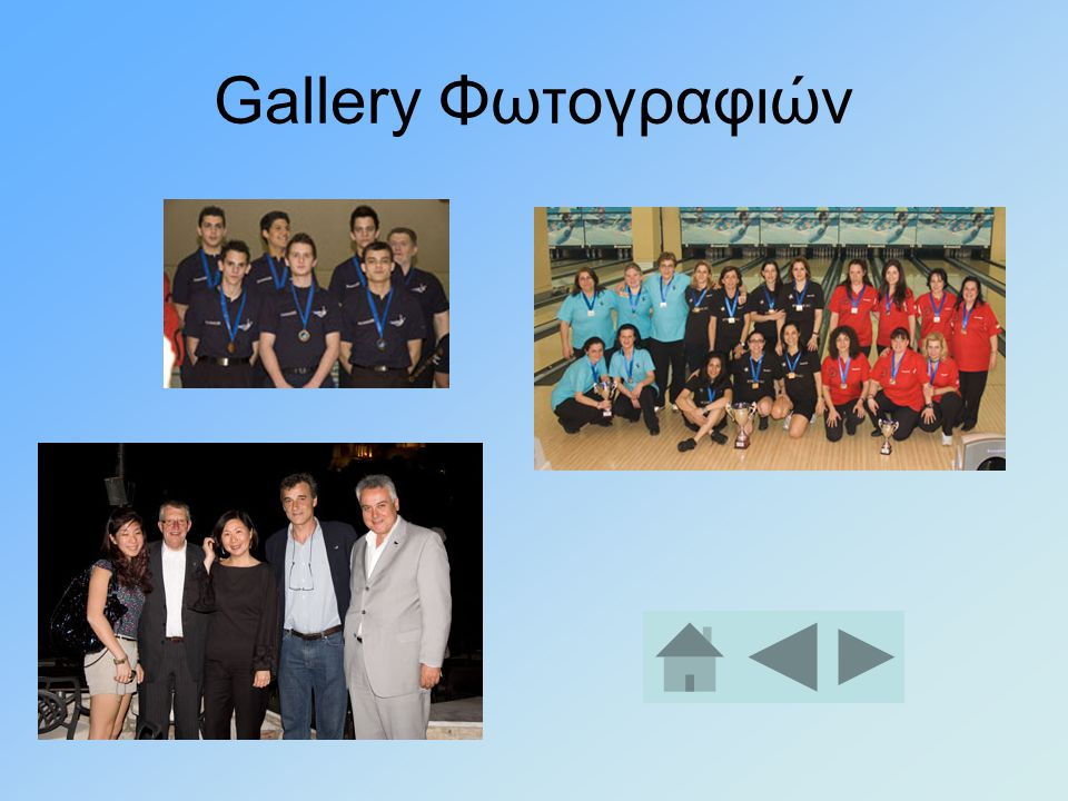 Gallery Φωτογραφιών