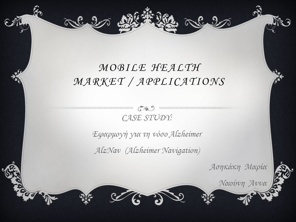 Mobile health market / applications