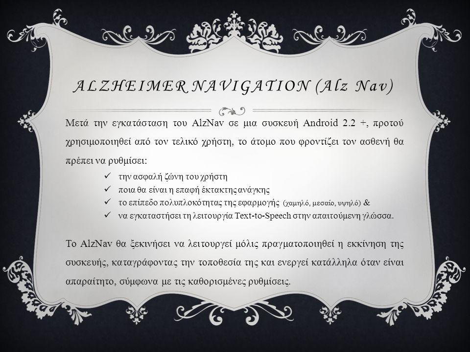 Alzheimer Navigation (Alz Nav)