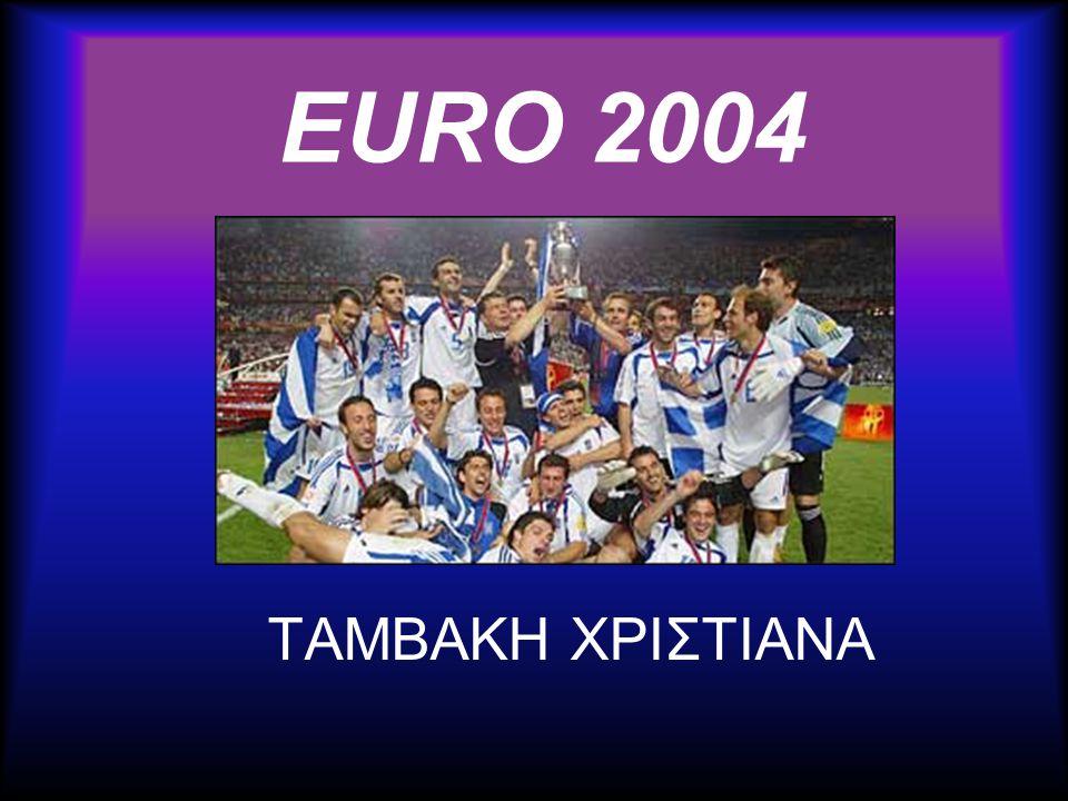EURO 2004 ΤΑΜΒΑΚΗ ΧΡΙΣΤΙΑΝΑ