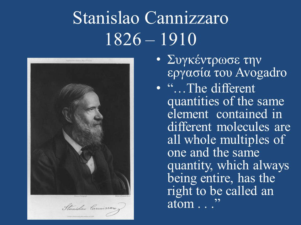 Stanislao Cannizzaro 1826 – 1910