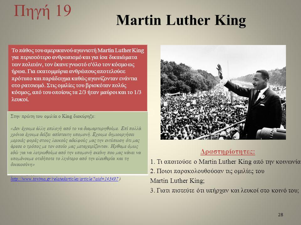 Πηγή 19 Martin Luther King Δραστηρίοτητες: