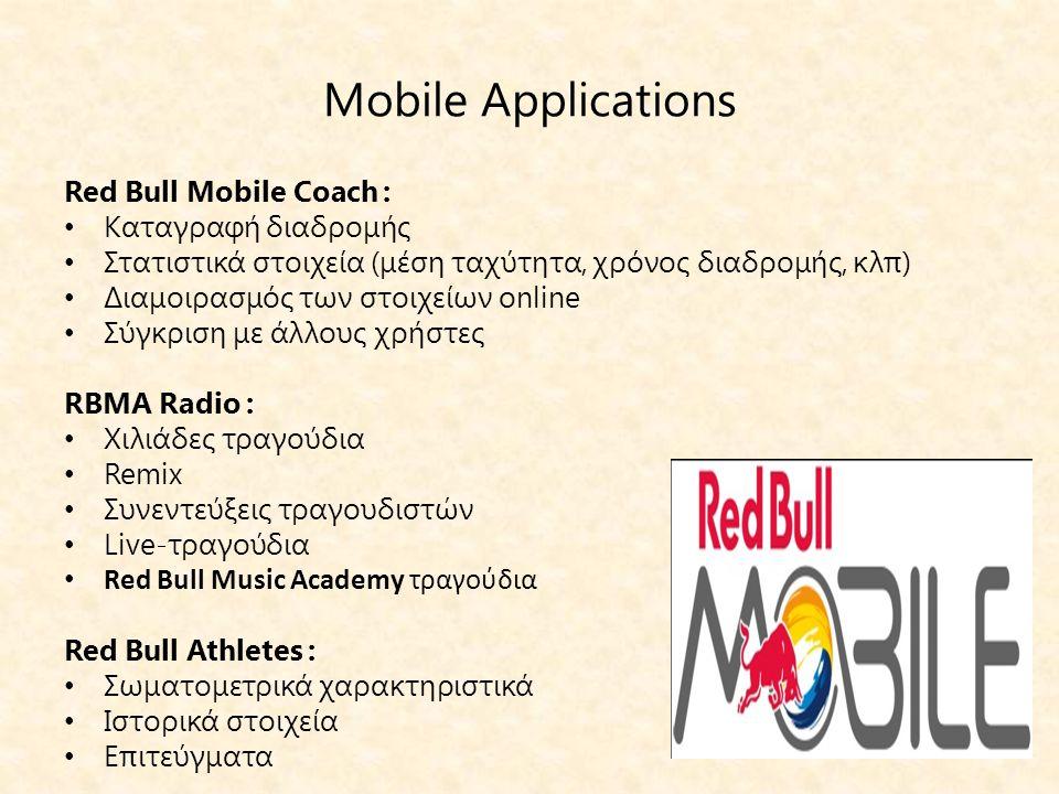 Mobile Applications Red Bull Mobile Coach : Καταγραφή διαδρομής