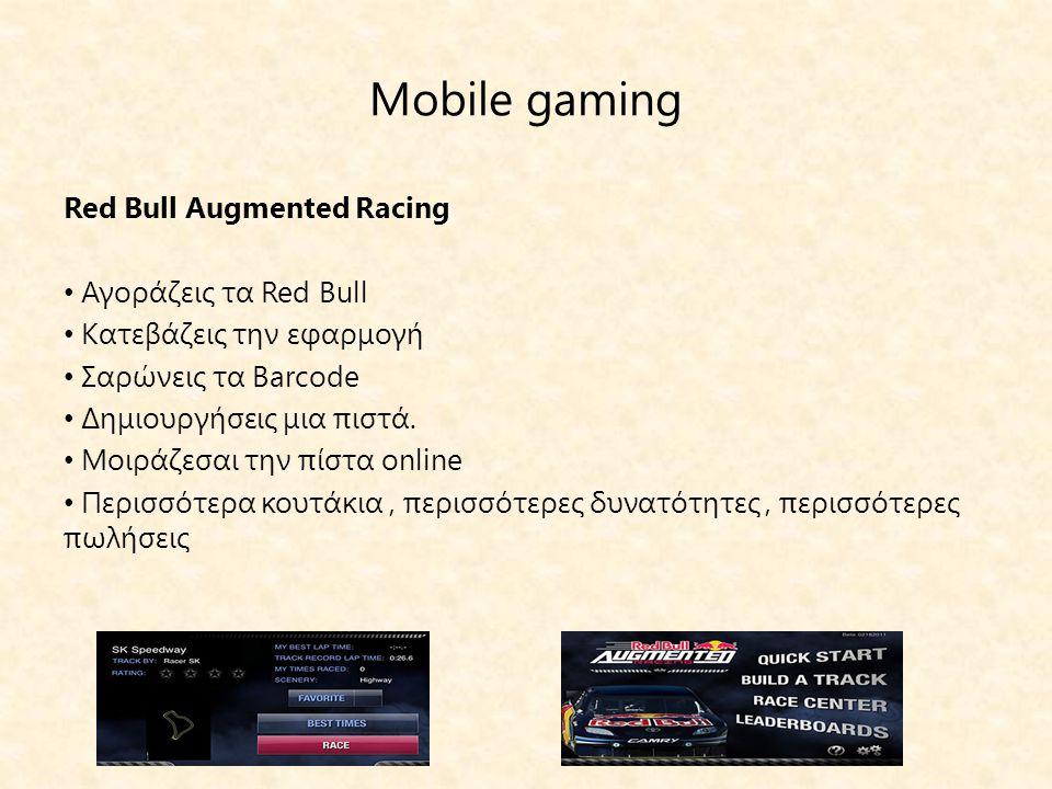 Mobile gaming Red Bull Augmented Racing Αγοράζεις τα Red Bull