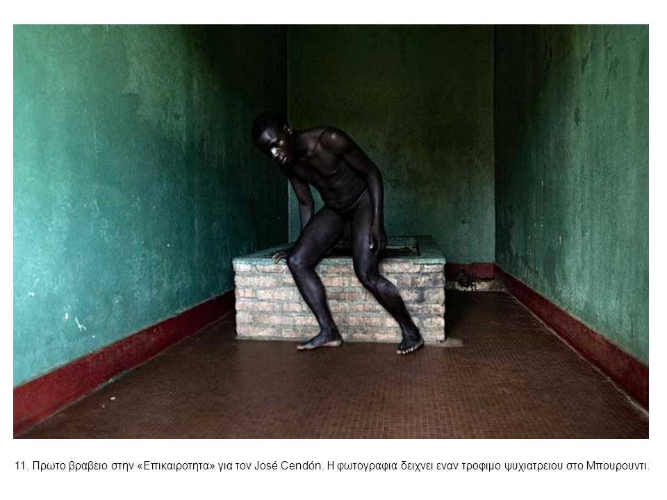 11. Πρωτο βραβειο στην «Επικαιροτητα» για τον José Cendón