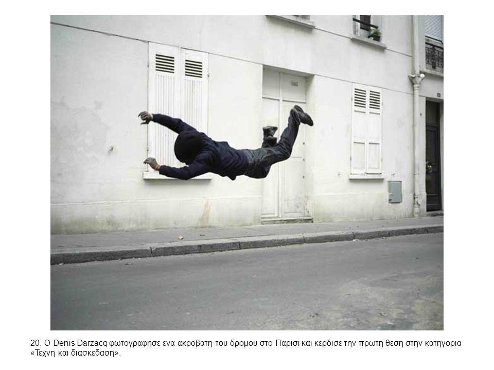 20. Ο Denis Darzacq φωτογραφησε ενα ακροβατη του δρομου στο Παρισι και κερδισε την πρωτη θεση στην κατηγορια