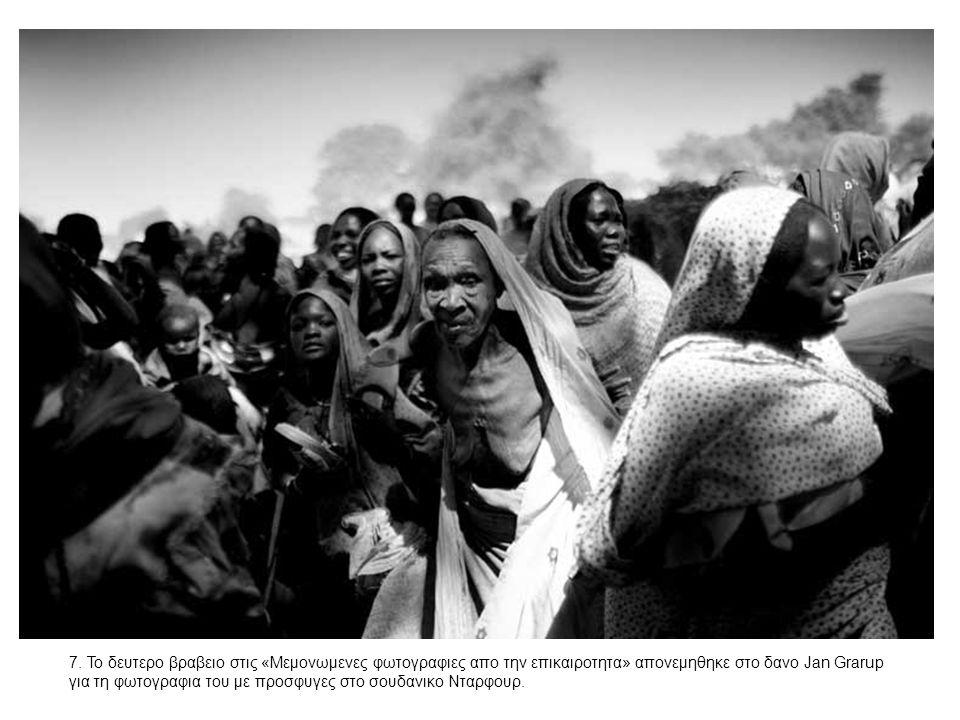 7. Το δευτερο βραβειο στις «Μεμονωμενες φωτογραφιες απο την επικαιροτητα» απονεμηθηκε στο δανο Jan Grarup