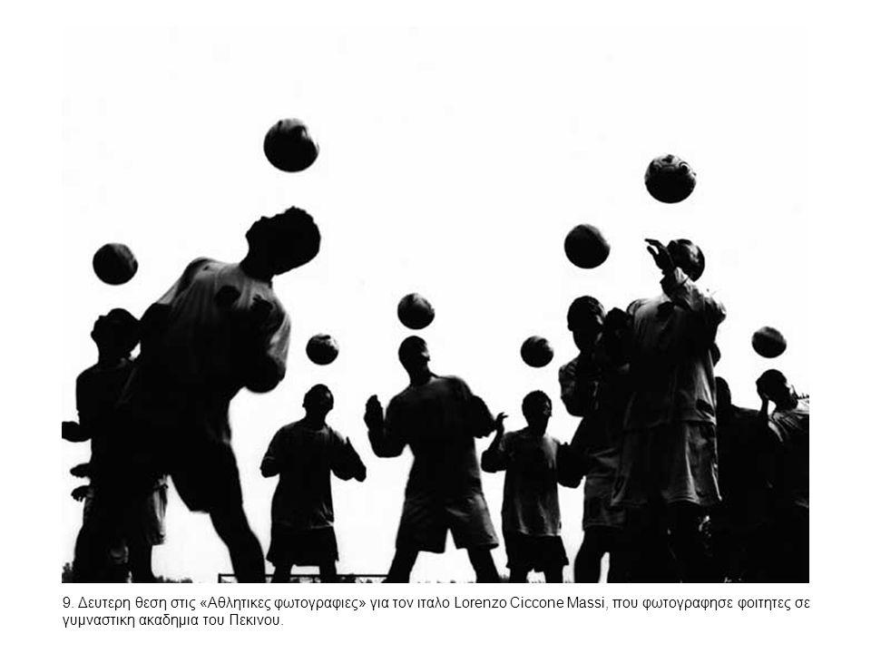 9. Δευτερη θεση στις «Αθλητικες φωτογραφιες» για τον ιταλο Lorenzo Ciccone Massi, που φωτογραφησε φοιτητες σε