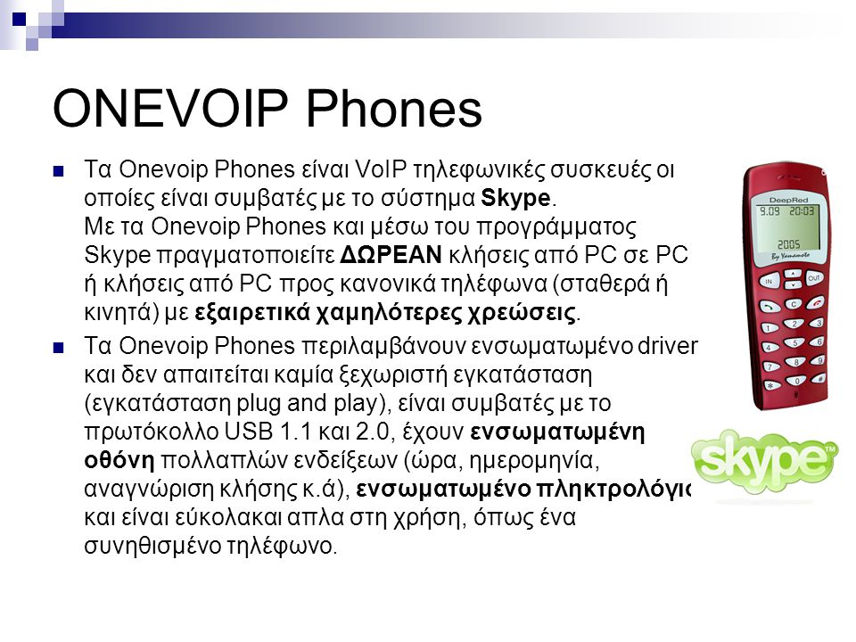 ONEVOIP Phones