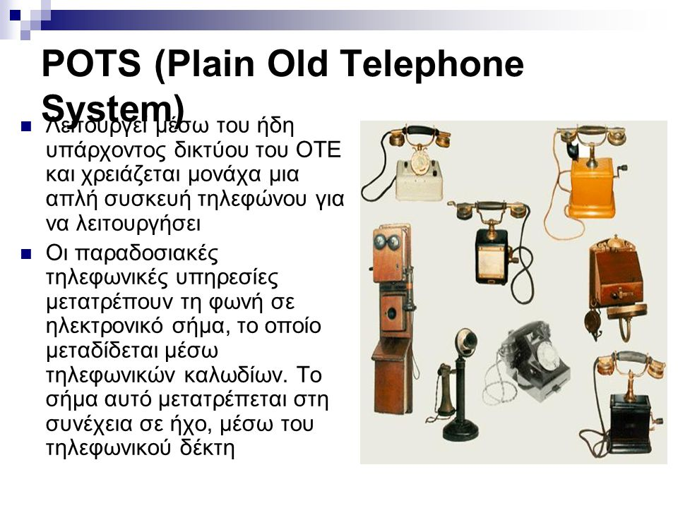 POTS (Plain Old Telephone System)