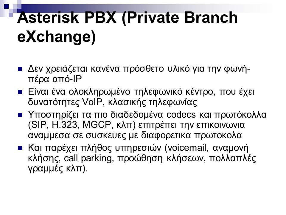 Asterisk PBX (Private Branch eXchange)