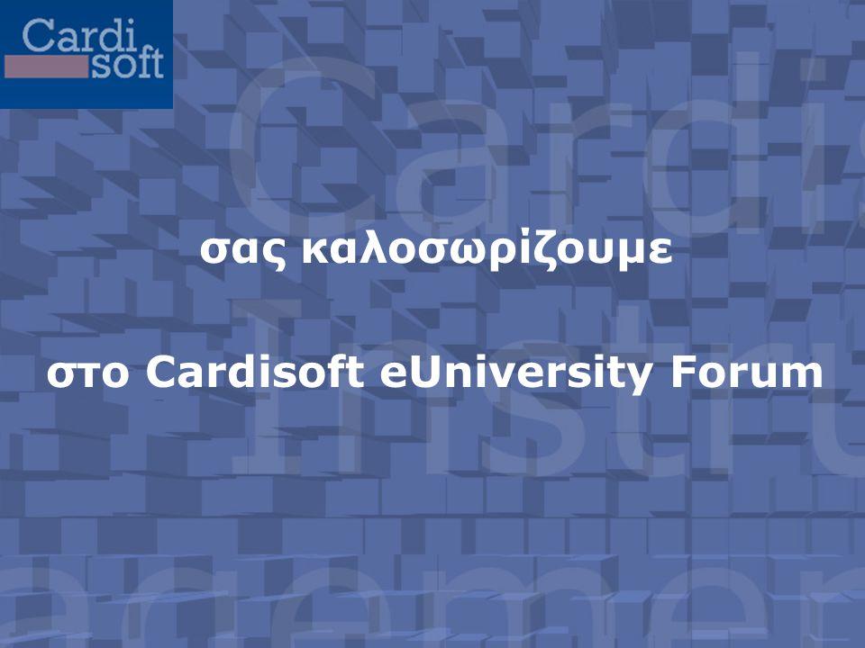στο Cardisoft eUniversity Forum