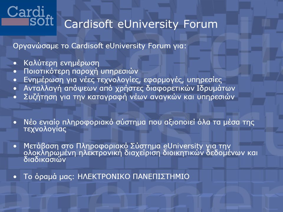 Cardisoft eUniversity Forum