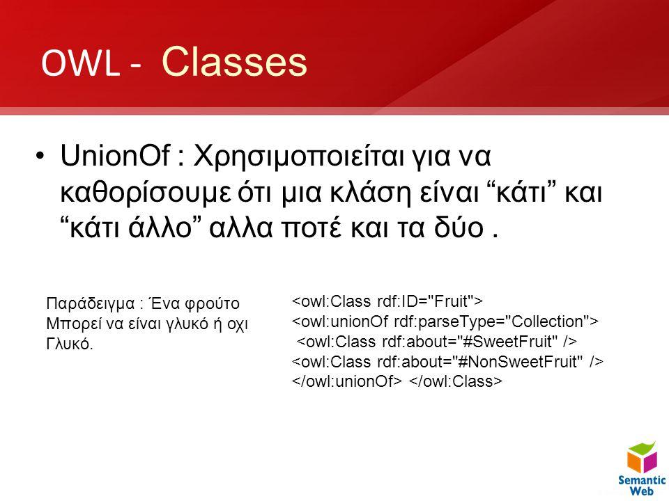 OWL - Classes UnionOf : Χρησιμοποιείται για να καθορίσουμε ότι μια κλάση είναι κάτι και κάτι άλλο αλλα ποτέ και τα δύο .