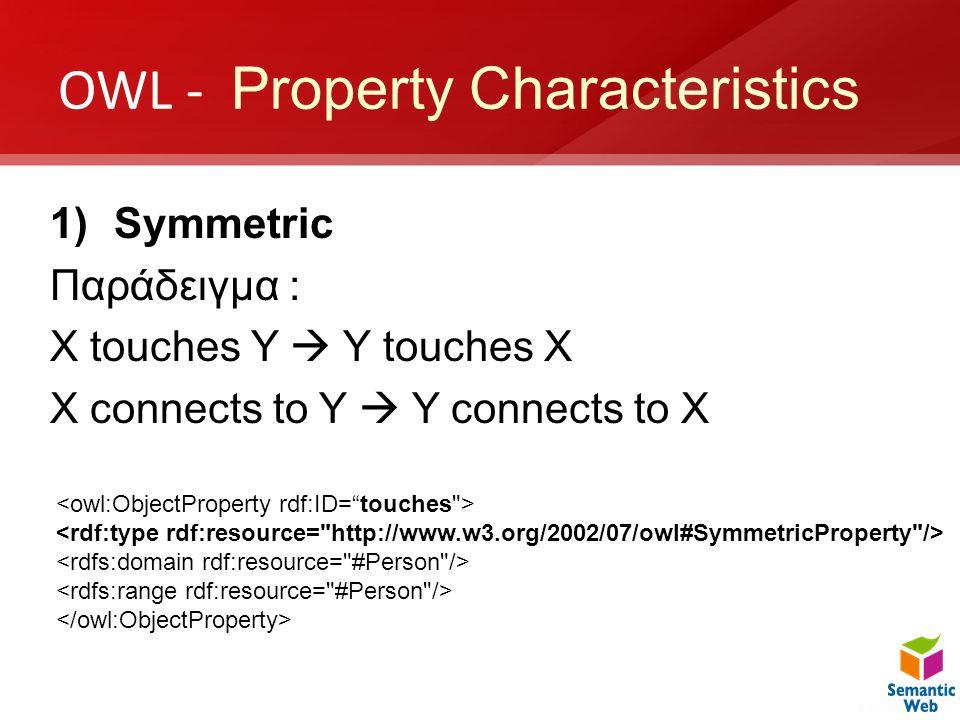OWL - Property Characteristics