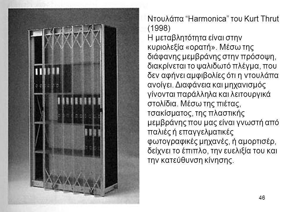 Ντουλάπα Harmonica του Kurt Thrut (1998)