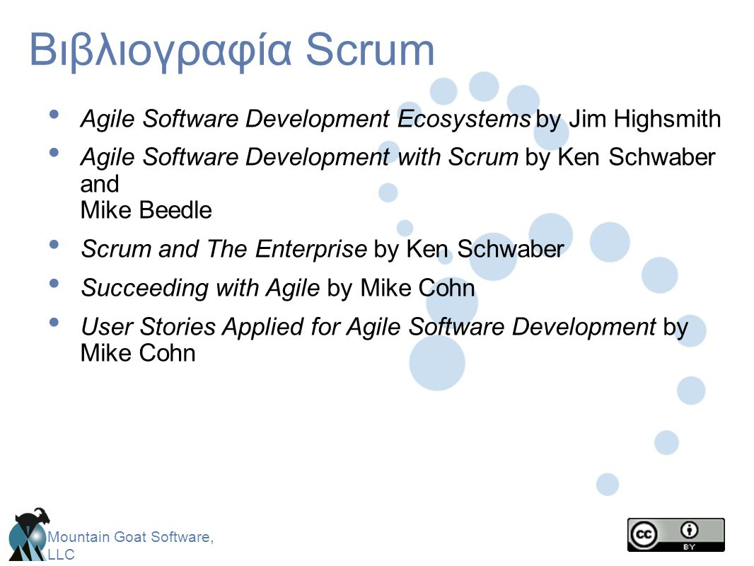 Βιβλιογραφία Scrum Agile Software Development Ecosystems by Jim Highsmith. Agile Software Development with Scrum by Ken Schwaber and Mike Beedle.
