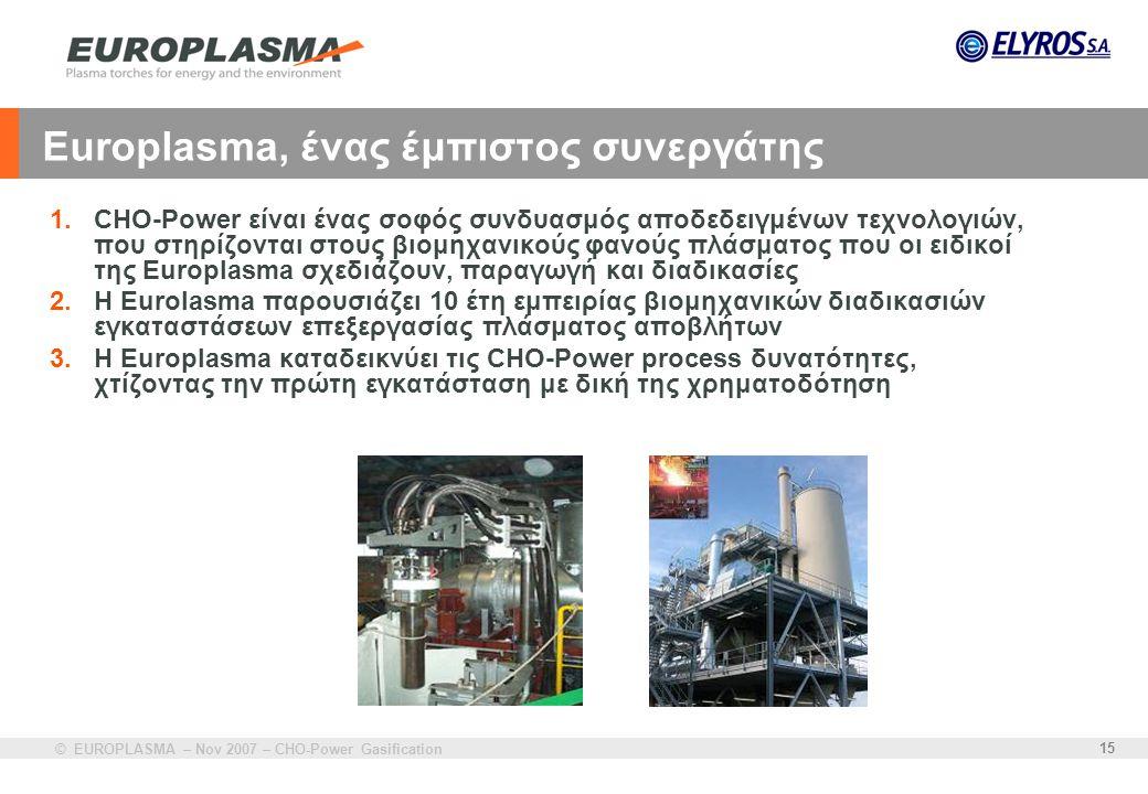 Europlasma, ένας έμπιστος συνεργάτης