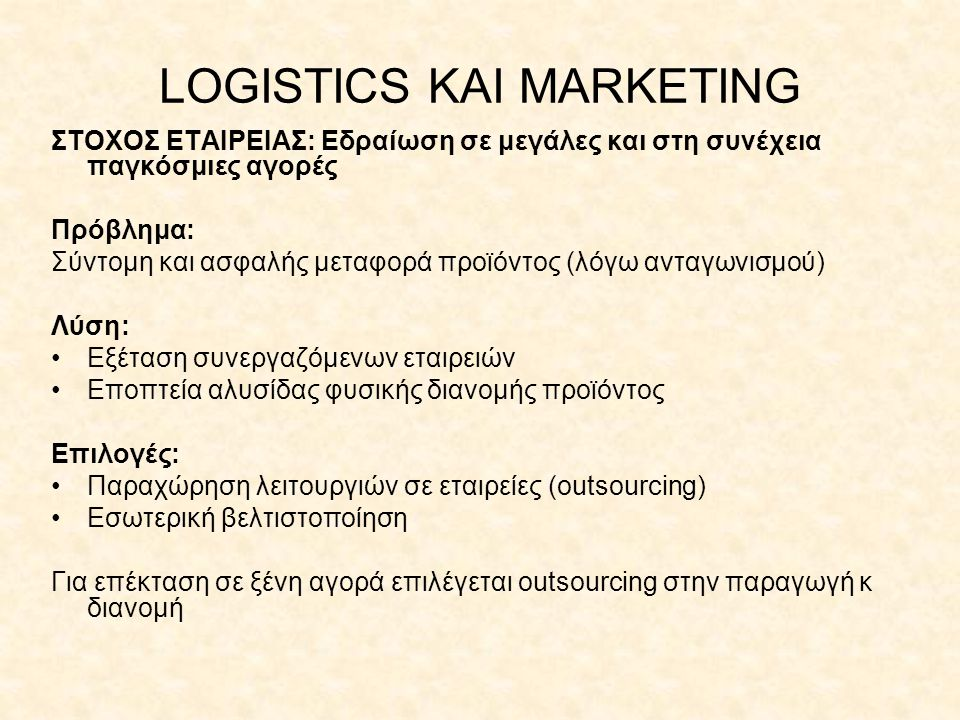LOGISTICS KAI MARKETING