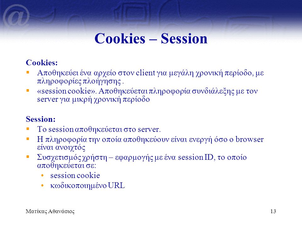 Cookies – Session Cookies: