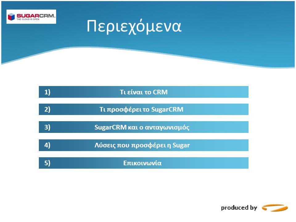 Περιεχόμενα 1) Τι είναι το CRM 2) Τι προσφέρει το SugarCRM