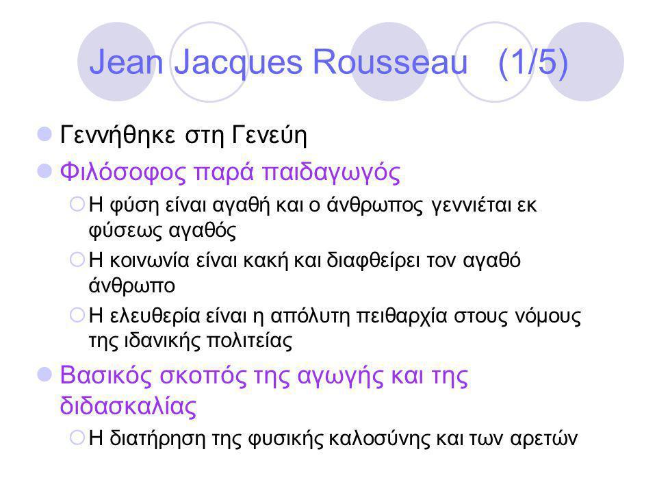 Jean Jacques Rousseau (1/5)
