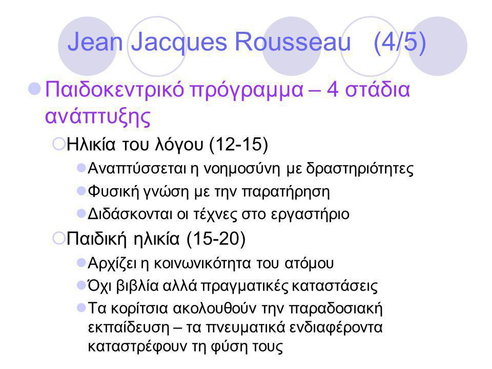 Jean Jacques Rousseau (4/5)