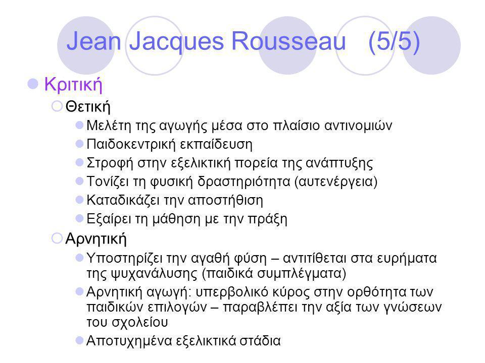 Jean Jacques Rousseau (5/5)