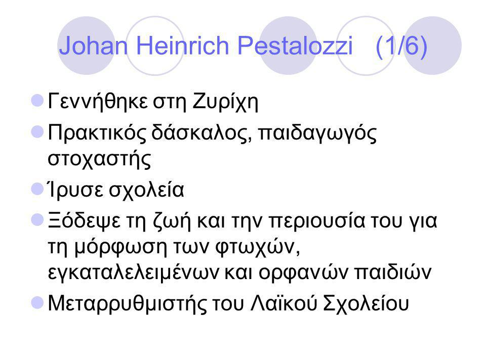 Johan Heinrich Pestalozzi (1/6)