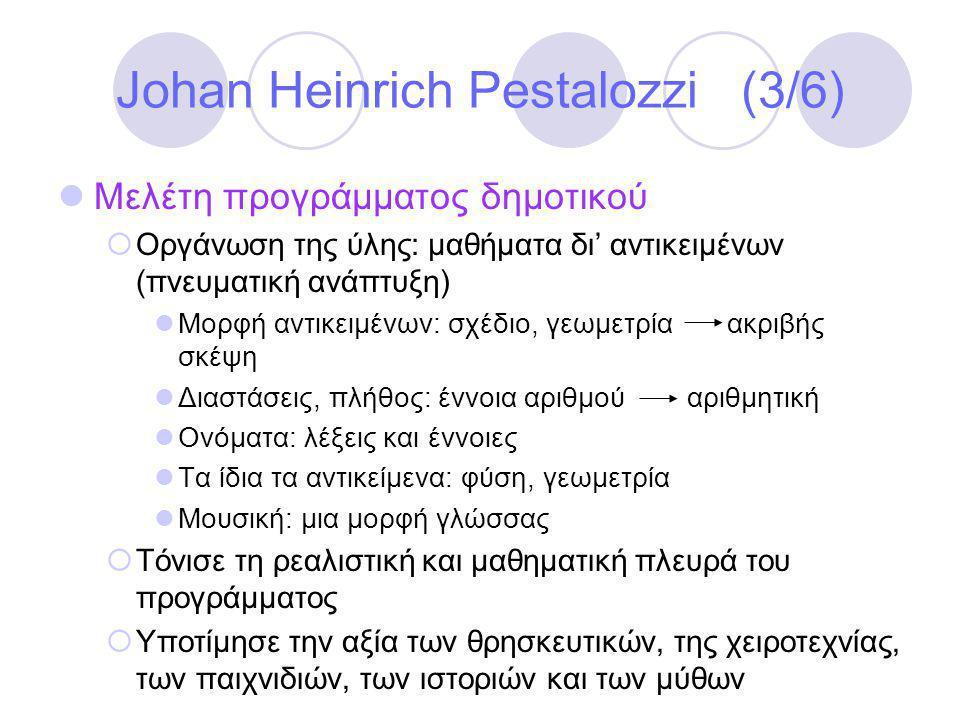 Johan Heinrich Pestalozzi (3/6)