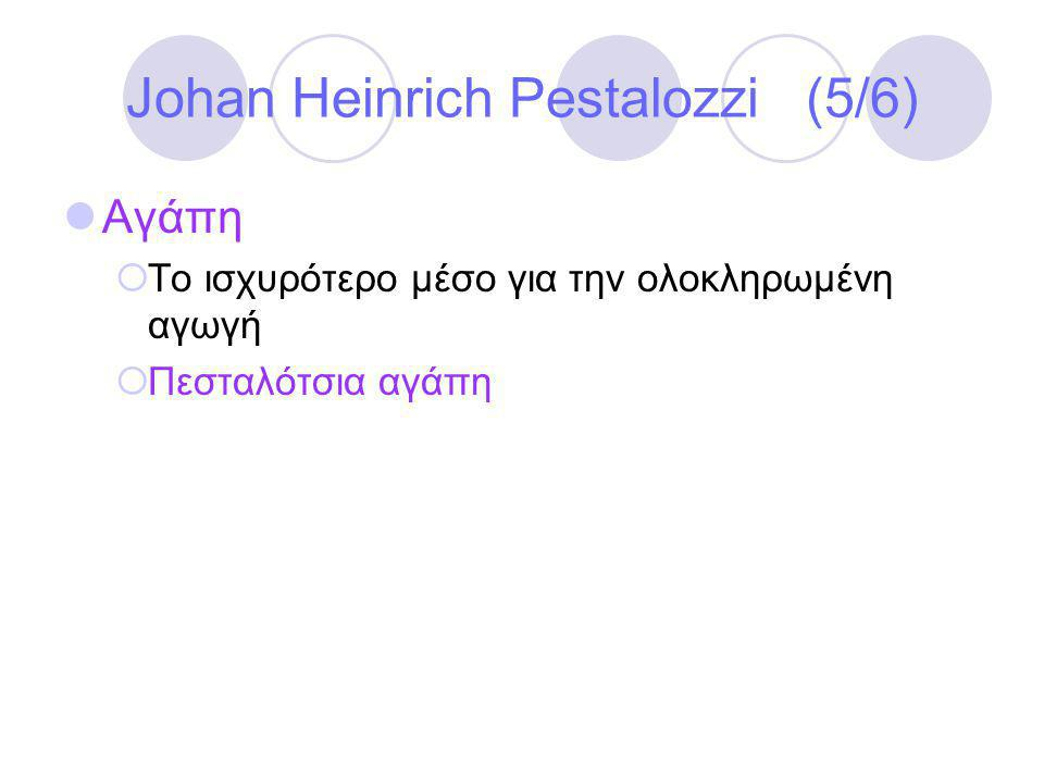Johan Heinrich Pestalozzi (5/6)