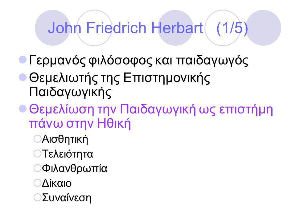 John Friedrich Herbart (1/5)
