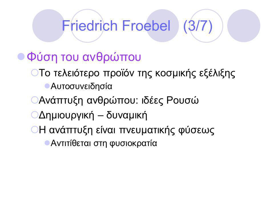 Friedrich Froebel (3/7) Φύση του ανθρώπου