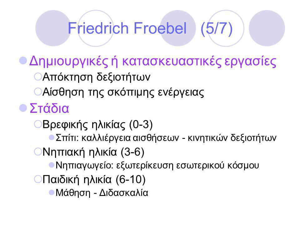 Friedrich Froebel (5/7) Δημιουργικές ή κατασκευαστικές εργασίες Στάδια