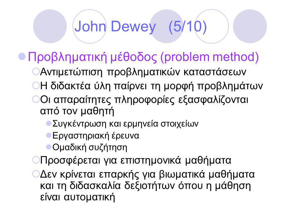 John Dewey (5/10) Προβληματική μέθοδος (problem method)