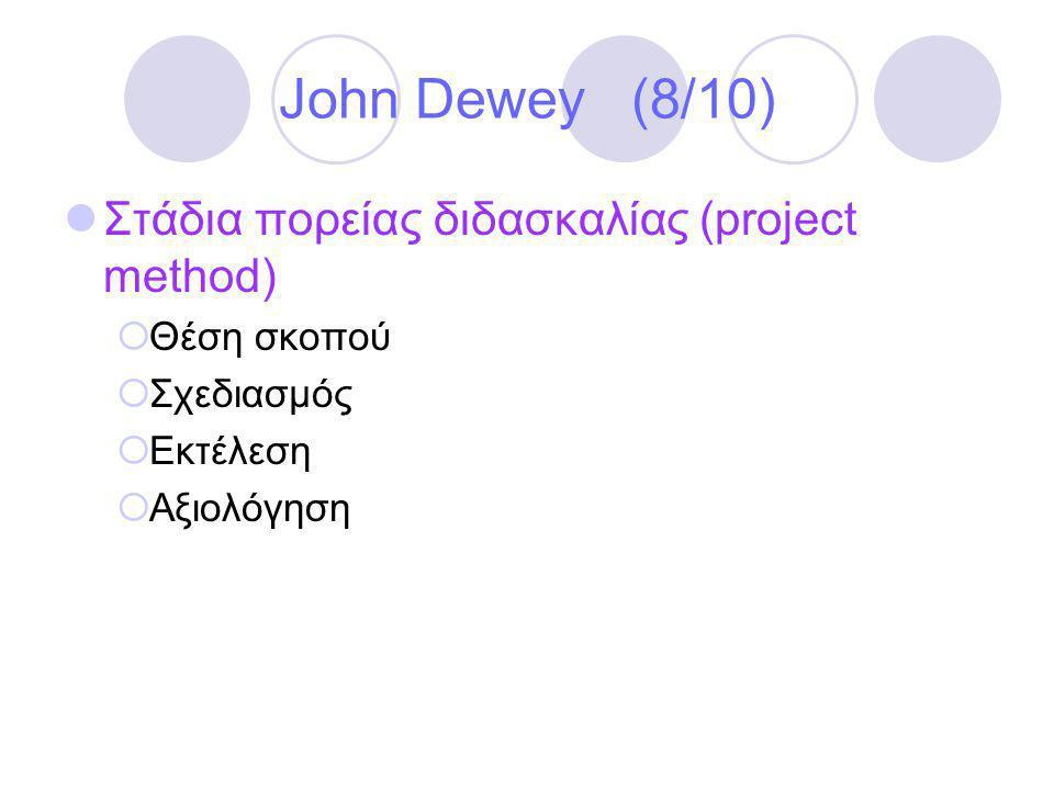 John Dewey (8/10) Στάδια πορείας διδασκαλίας (project method)