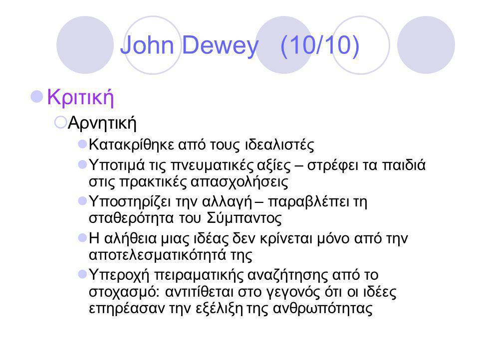 John Dewey (10/10) Κριτική Αρνητική Κατακρίθηκε από τους ιδεαλιστές