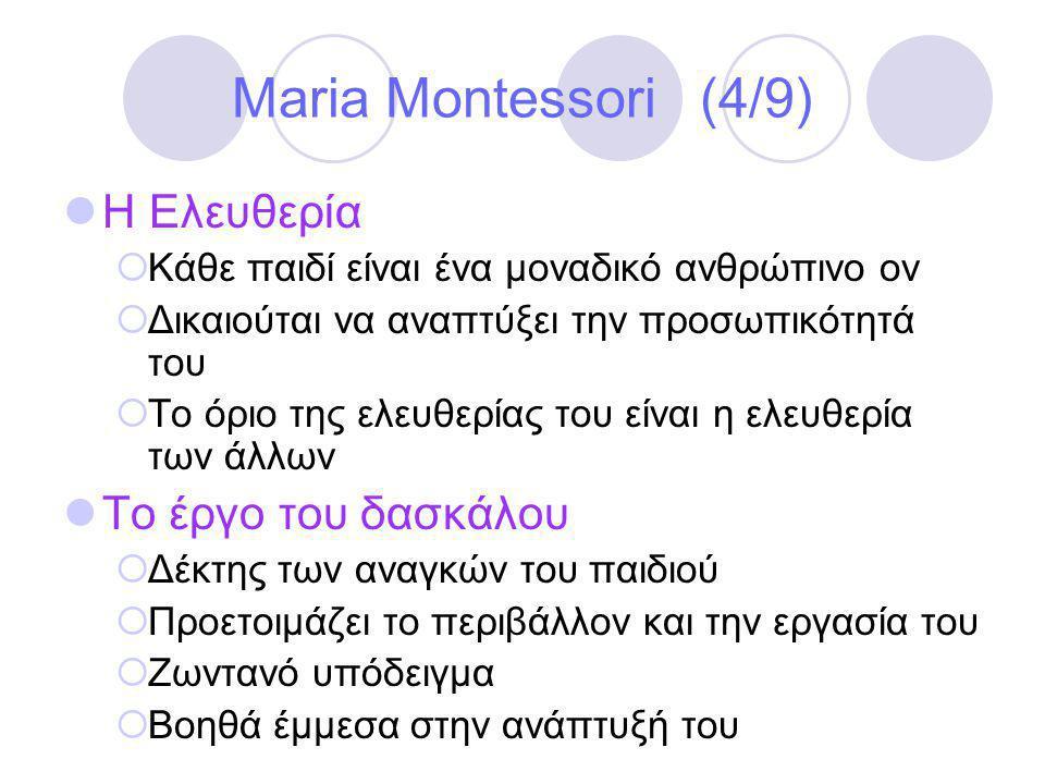 Maria Montessori (4/9) Η Ελευθερία Το έργο του δασκάλου