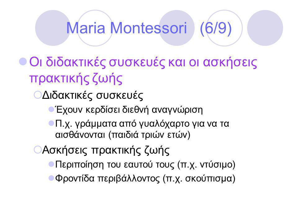 Maria Montessori (6/9) Οι διδακτικές συσκευές και οι ασκήσεις πρακτικής ζωής. Διδακτικές συσκευές.