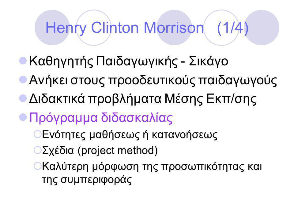 Henry Clinton Morrison (1/4)