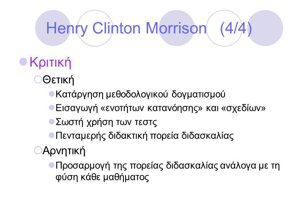Henry Clinton Morrison (4/4)