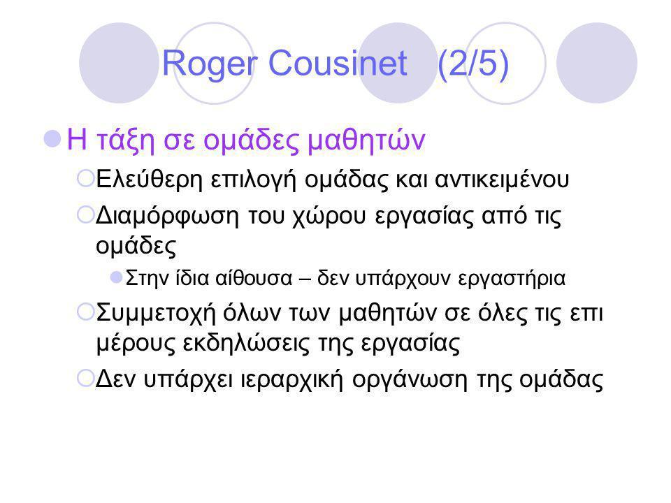 Roger Cousinet (2/5) Η τάξη σε ομάδες μαθητών
