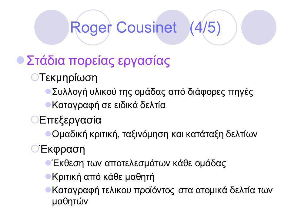 Roger Cousinet (4/5) Στάδια πορείας εργασίας Τεκμηρίωση Επεξεργασία