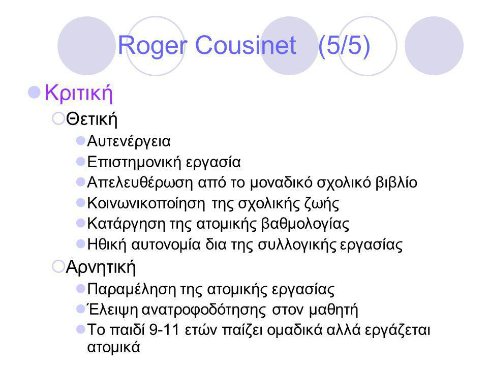 Roger Cousinet (5/5) Κριτική Θετική Αρνητική Αυτενέργεια